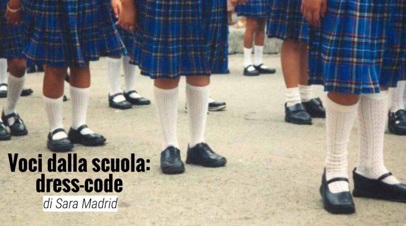 Voci dalla scuola: dress code